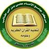 Download خطبة عن الصبر - حسني ابو حسن Mp3