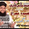 Qaseeda e Mairaaj - Hafiz Tahir Qadri - 2017 Kalaam