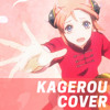 Kagerou (English Cover TV Size) Gintama OP