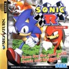 Sonic R Original Soundtrack - You're My Number One (Jeon Yonghyeon Re-edit)