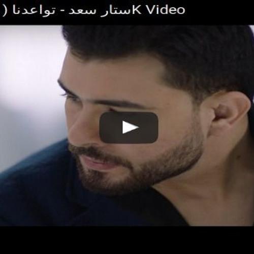 Arabian Music Royalty Free Download MP3
