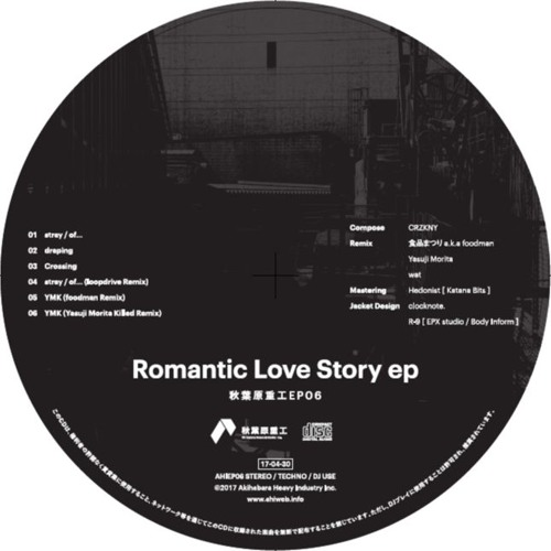 AHIEP06 - Romantic Love Story ep