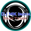 Bass Trance Vol. 2 [DJ MK India - Bass Tuner]