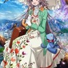 Kobato's Song FULL  Lyrics (The Coming Day Of Tomorrow 255e2c13
