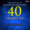 Explanation of the 40 Hadith – Recording of Good and Bad Deeds