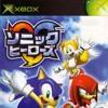 Sonic Heroes - Final Fortress (Shriek Remix)