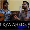 Aur Kya Ahede Wafa | Reprise Version | A Jay Singer | Sunny (1984)