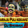 Potharaju Puli kekavetindu song exclusive mix by Dj Shoban mp3