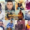 Download مهرجان الصاحب الخاين من البوم ظهر الموت مافيا القوه 2017 Mp3