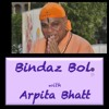 "Bindaz Bol with Guruji Shri Ashvinkumar Pathak about ""Sundarkand"""