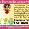 The TubeMate Download For Lollipop Android Mobiles