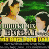 Munda Gora Rang Dhakh Ke [Desi Dholki Mix] - Dj Bubai ReMix.....