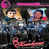 08 - SARAGAYE - videomart95.com - Sri Kandyans