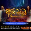 Athma Gananaka Wiyaruwa (Hiru TV Adara Mayawa Theme Song) - Ashan Fernando Ft Dilki Uresha