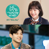 JOY - Shiny Boy (The Liar And His Lover OST) Part.5