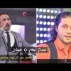 Download اغنية عم يا صياد   محمود الليثي    - فيلم يجعله عامر Mp3