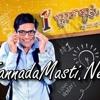 Shuru Shuru [KannadaMasti.Net]