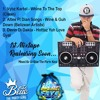 Dj Blue The Party King Presents: Mixtape Practice (3 Songs)