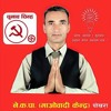 Durga Prd Aachrya Jingal Final Till 28 Bishak