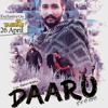 New Punjabi Song 2017 -- Daaru ( Dukhan Di Dawai ) mp3