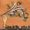 Arcade Fire - Wake Up MP3 Download