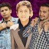 Download اغنيه بحلم ببكره   غناء   بيبو المصري - اسماء علي - مصطفي ميسي - احمد عبده 2017 Mp3