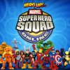 Super Hero Squad Online Music from the Sewers