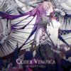 【M3-2017春】Ⅳ Capitulis - Codex Venefica XFD