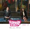 태일 [Taeil (Block B)] - 내게 와요 (Come To Me) [Radiant Office OST Part 7] mp3