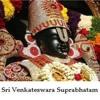 Sri Venkateswara Suprabhatam Mp3