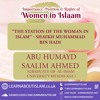 Download The Station of Women in Islam - Abu Humayd Saalim   Manchester Mp3