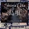 CASEMI - Shima Uta / Club Mix(EDM × Japan / Okinawa Folk Song)
