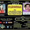 Pushpa Ji With Dr. Harpreet Kaur On Sikligar Ateet Ke Jharoke Se Vartman Tak ( Part 3 )