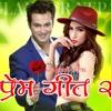 Kahani Yo Prem Geetko - PREM GEET 2 Nepali Movie Song 2017 Pradeep Khadka, Aaslesha Thakuri