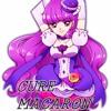 CAT MEETS SWEETS - Saki Fujita (Cure Macaron)【キラキラ☆プリキュア アラモード sweet etude 4】