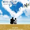 0002 - Mohabbat - Mujhe Aaj Shaayad Mohabbat Ho Gai Hai - Taruna Sharma