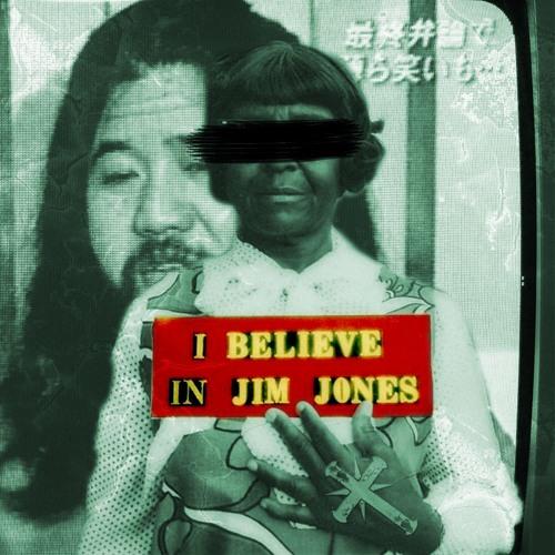 Avsnitt 20 - Religiösa konspirationer