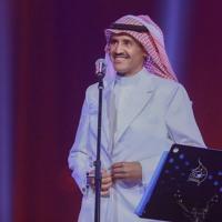 ودي تشوف الهم - خالد عبدالرحمن