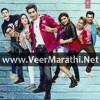 Teri Baaton Ke (Fu - Friendship Unlimited Marathi Movie Song) (Female Version) - VeerMarathi.Net