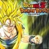 Dragonball Z Dokkan Battle OST - Boss Battle (SUPER2 Gogeta/Janemba)