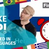 Wake Up!!! (In 16 Languages  Looped For 10 Minutes - Effective Polyglot Alarm Clock)