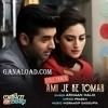 Ami Je Ke Tomar_Title Track_Ankush_Nusrat_Armaan Malik