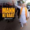 Dr. Babasaheb Ambedkar Ensure That Shramiks Lead A Life Of Dignity