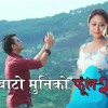 Kehi Kadam - Full Video Song - Nepali Movie BATO MUNIKO PHOOL 2 Song - Yash Kumar, Jaljala Pariyar