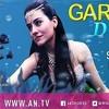 Gara Gara Duyung Sinetron Theme Song MIDI