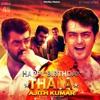 Thala Ajith Birthday Promo - GTownCreation
