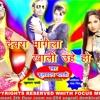 Saiya Hamar Latmaruya Ho fulbadan bharti bhojpuri hot song -9022260142