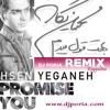 Download Mohsen Yeganeh - Behet ghol midam Reggaeton remixed by DJ Poria Mp3