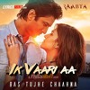 Ik Vaari Aa Full Audio Song Raabta Sushant & Kri