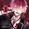 Diabolik Lovers 「血極NIGHT」 Ayato Sakamaki